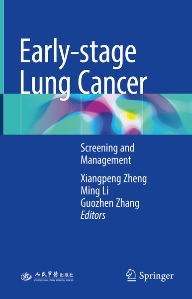 Early-stage Lung Cancer | Dodax.nl