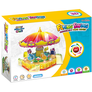 3D Puzzle Flying Swing | Dodax.ch
