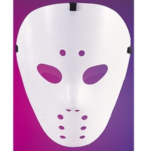 Maske Hockey weiss | Dodax.at