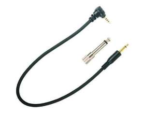 Hahnel 1000 767.0 camera cable | Dodax.com