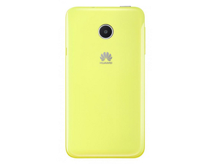 Huawei Y330 PC Back Cover Yellow | Dodax.co.uk