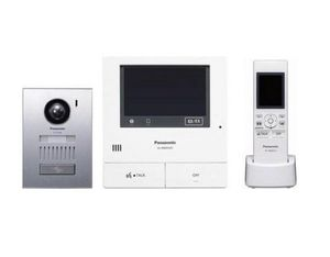 Panasonic VL-SWD501EX Video Intercom System | Dodax.ch